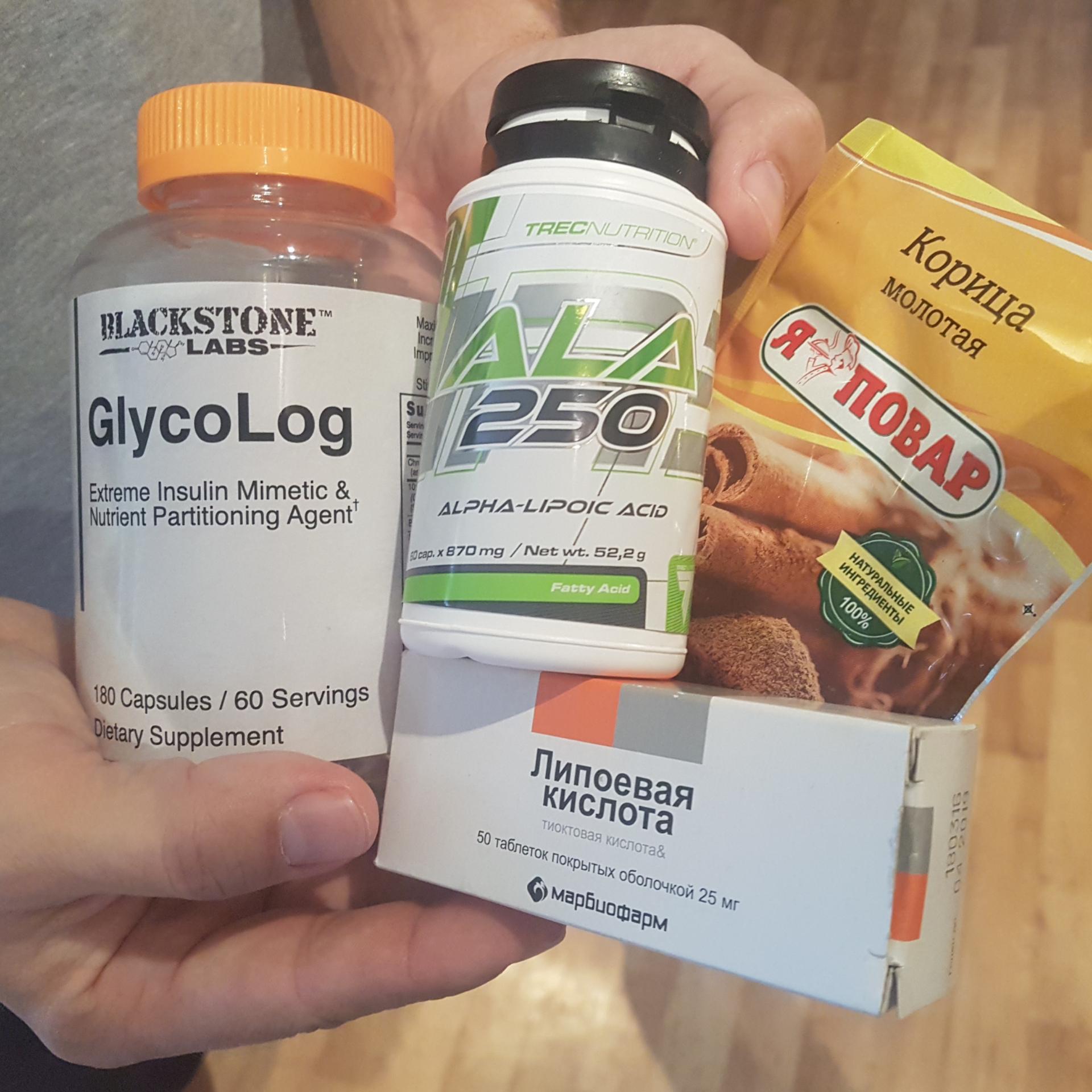 В данной статье рассмотрим продукты и добавки, которые улучшают контроль над сахаром в крови и повышают чувствительность рецепторов инсулина.